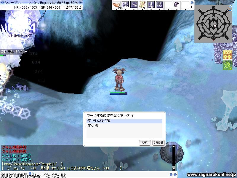 c0100323_1145749.jpg