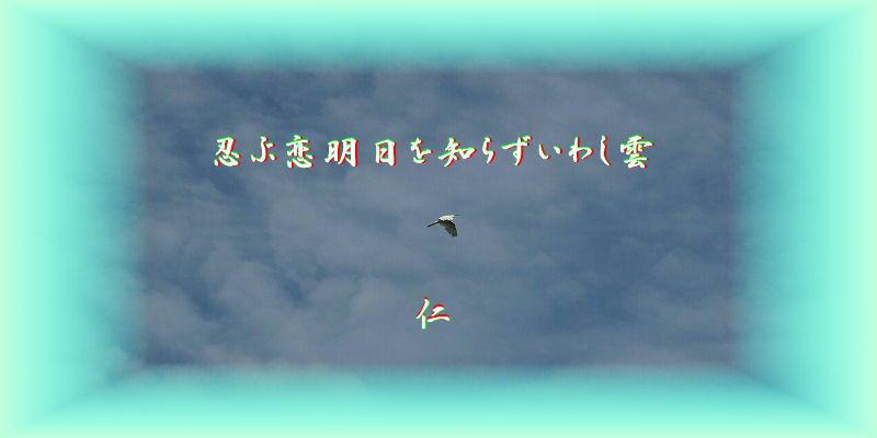 e0017651_19495877.jpg