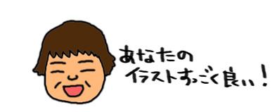 a0093189_16255315.jpg