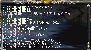 c0040031_2081745.jpg
