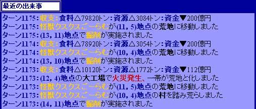 c0044075_150843.jpg