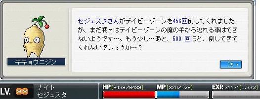 e0097555_0175255.jpg