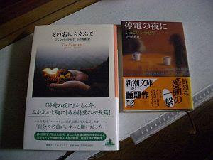 a0109706_1957109.jpg