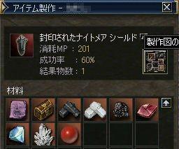 c0056384_9485992.jpg