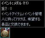 a0059204_8472114.jpg