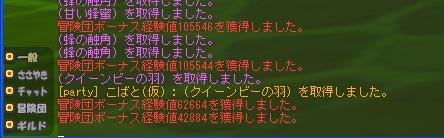 e0122495_1214610.jpg