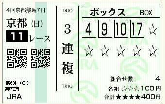 a0012604_950546.jpg