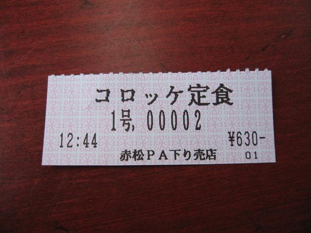 e0037439_19383565.jpg