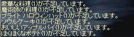 c0078415_11592241.jpg