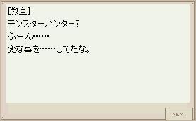 a0043324_043320.jpg