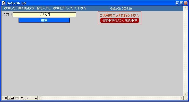 e0062855_2081979.jpg