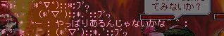 c0001370_16253232.jpg