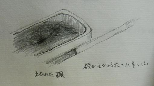 e0085278_198337.jpg