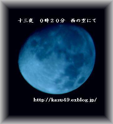 a0072081_0441750.jpg