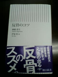 e0016828_22313932.jpg
