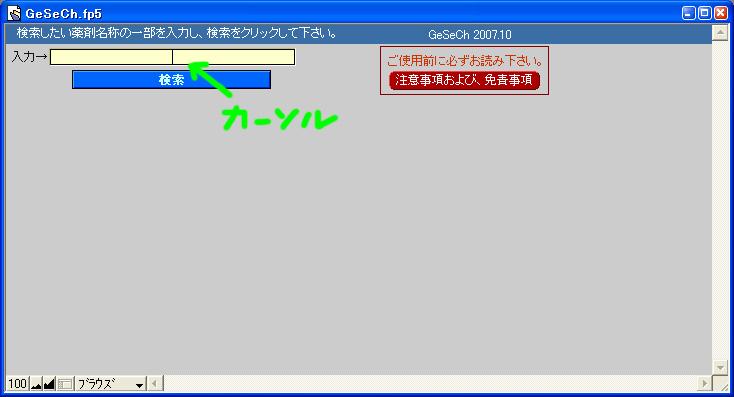 e0062855_10343217.jpg