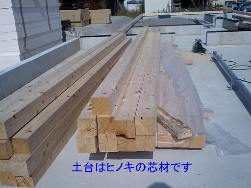 c0108065_21263658.jpg