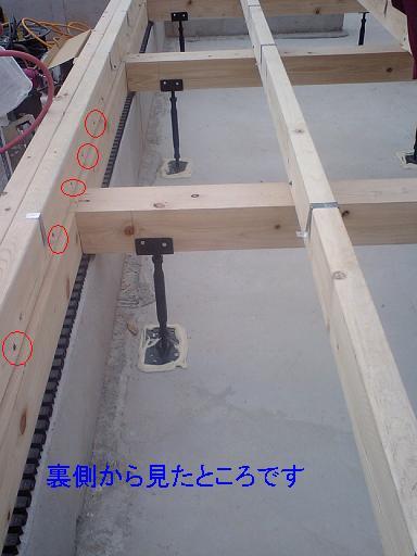 c0108065_2128422.jpg