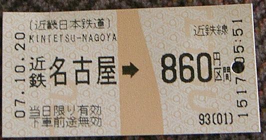 c0035094_18204319.jpg
