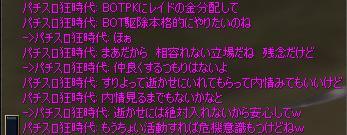 c0095040_10203379.jpg