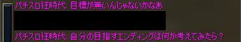c0095040_10212825.jpg