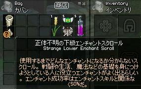 a0053558_054555.jpg