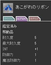 e0098659_1942481.jpg