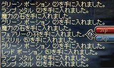 e0020239_20475311.jpg