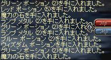 e0020239_20481140.jpg