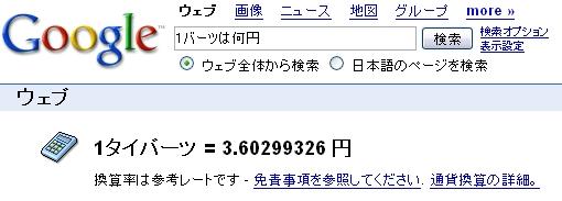 e0109028_0581269.jpg