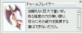 e0078930_10152887.jpg