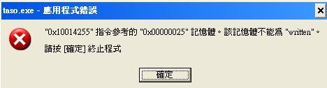 e0095136_1022634.jpg