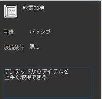 e0098659_20114845.jpg