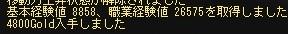 e0098659_20145539.jpg