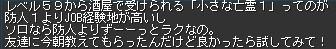 e0098659_2071328.jpg