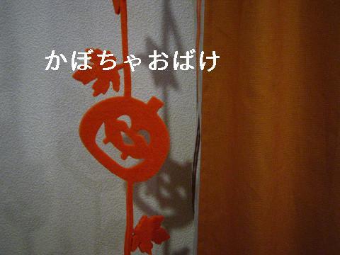 a0107174_19434457.jpg
