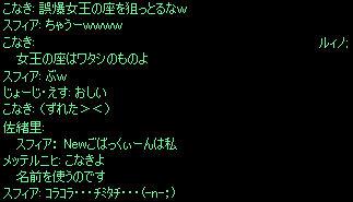 c0056384_1523210.jpg