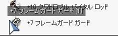 e0076602_21302718.jpg