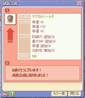 e0071949_2212153.jpg