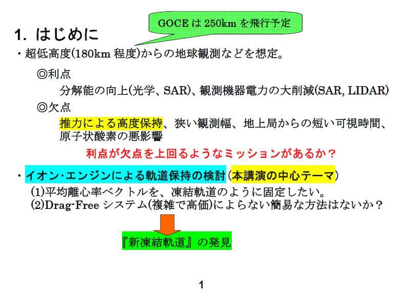 c0011875_2112821.jpg