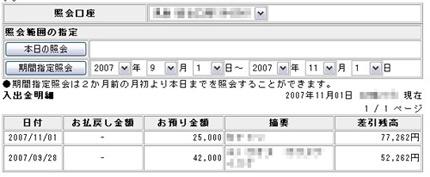 c0135399_02240.jpg