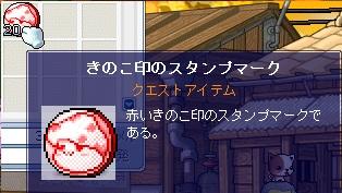 c0055827_16454843.jpg