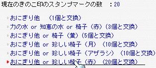 c0055827_16462011.jpg