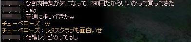 c0050051_1724414.jpg