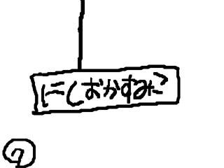 a0088057_571730.jpg