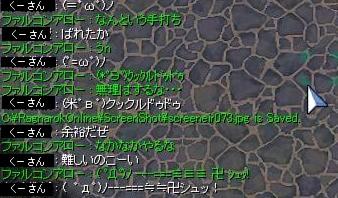 e0076602_21304538.jpg
