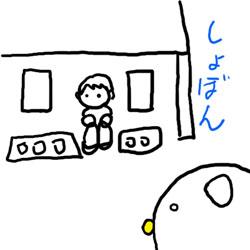 c0143177_2282499.jpg