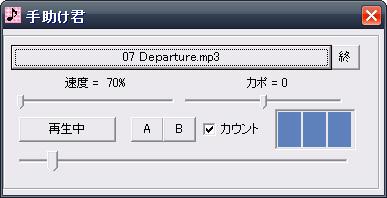 a0010607_7401193.jpg
