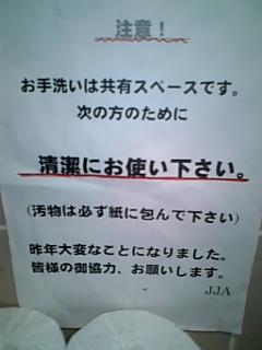 a0081471_1631117.jpg