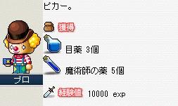 c0055827_761043.jpg